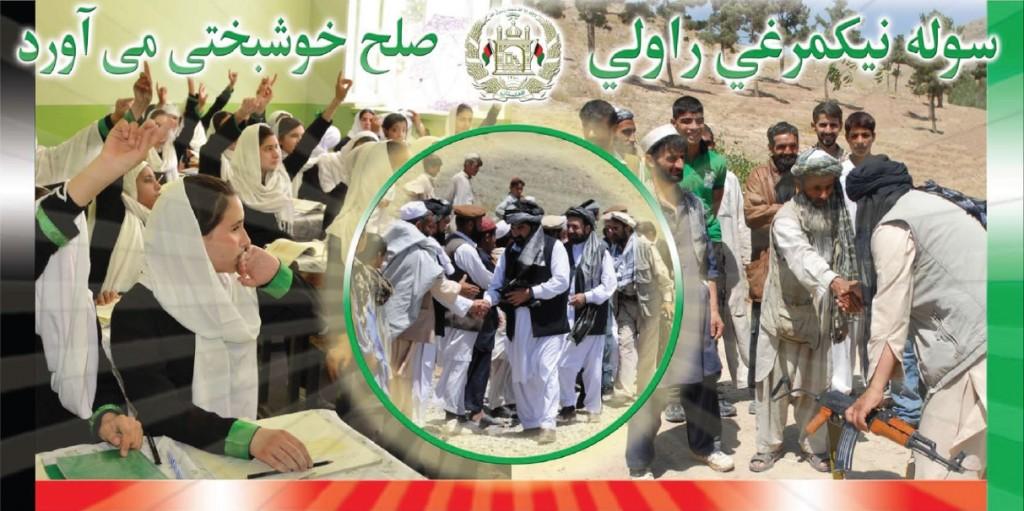 Artikel: Sada-e-Azadi Billboard - CJPOTF PR ISAF